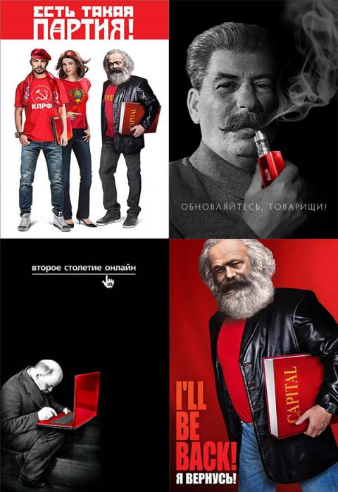 Sexy Lenin, e-smoking Stalin, and Marx the Terminator